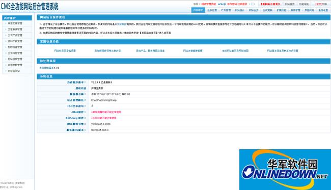 企业培训或总裁培训官网HTML5自适应网站源码