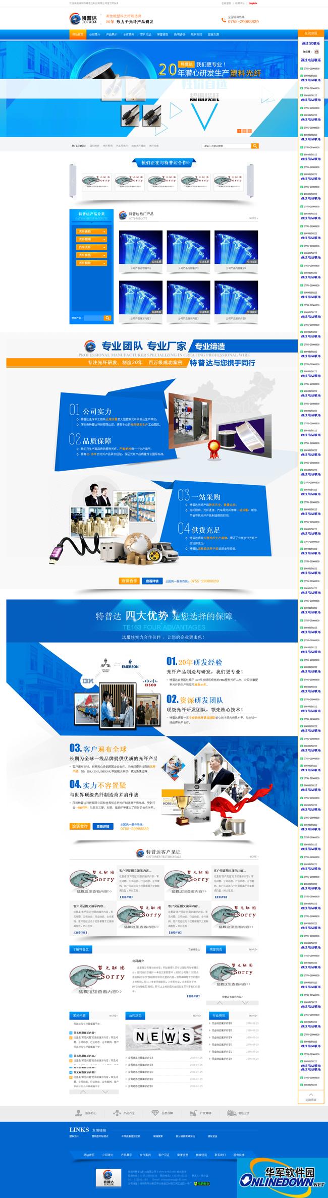 营销型网站源码自带中英文双语模板