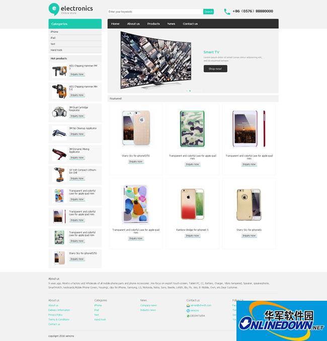semcms外贸网站php版 2.3
