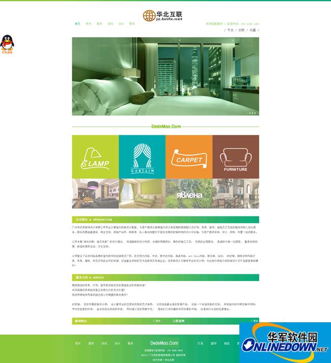 织梦绿色室内装修装饰类企业模板