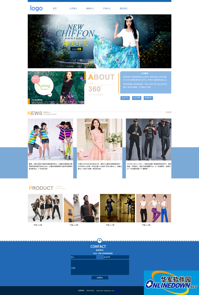 服装公司网站织梦整站程序
