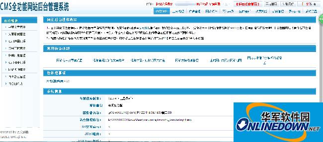 简洁大气纯英文界面企业外贸网站源码