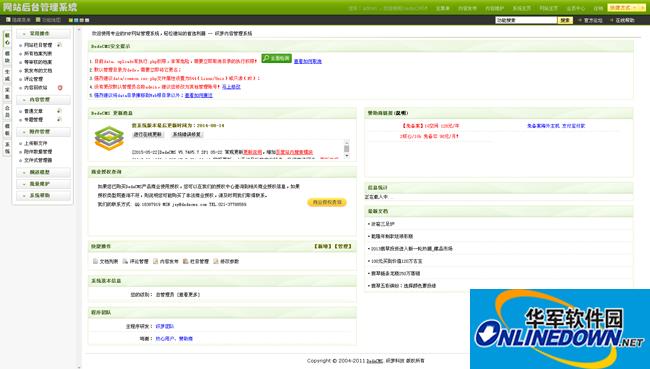拍卖资讯网站源码dedecms织梦模板