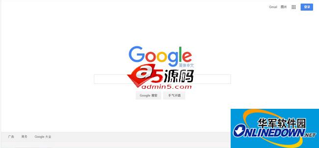 谷歌镜像PHP虚拟主机版 PC版