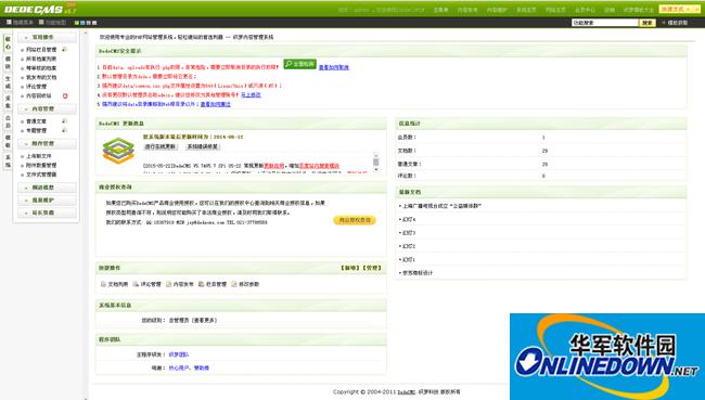 网络科技广告设计公司网站源码织梦模板