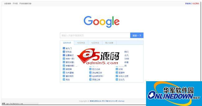 GMSE谷歌镜像搜索引擎