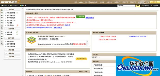 绿色清爽企业网站源码模板