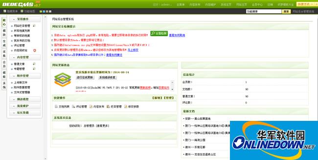 蓝色拓展训练公司网站源码织梦模板
