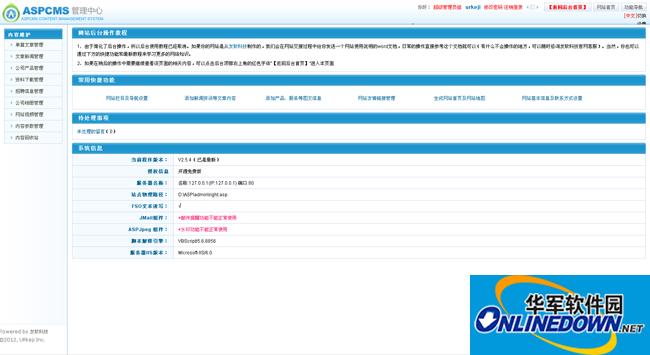 证券公司及资本集团官方网站通用源码