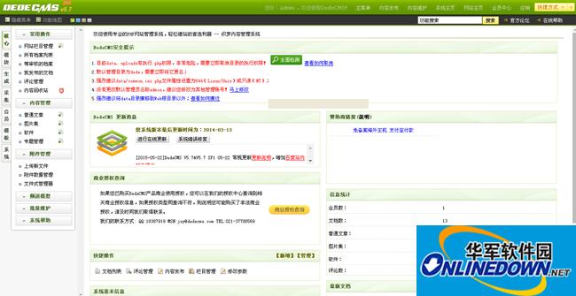 灰色LED企业网站源码织梦模板