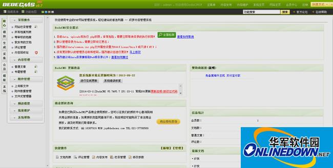 html5高端dedecms装修建筑公司企业模板