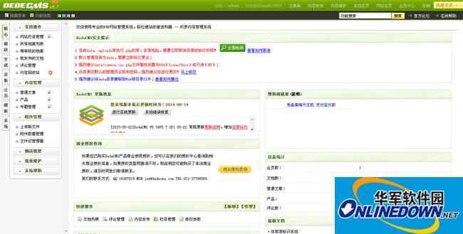 家具行业营销型网站织梦dedecms源码