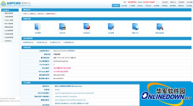 企业营销型网站H5响应式自适应源码