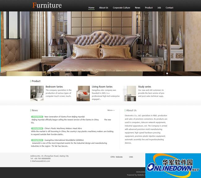 黑色家具公司网站模板整站源码