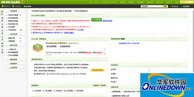 咖啡网站源码dedecms织梦企业模板