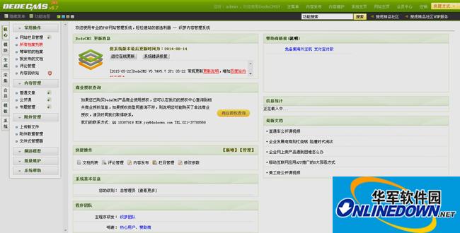 仿虎嗅网在线视频教育门户源码