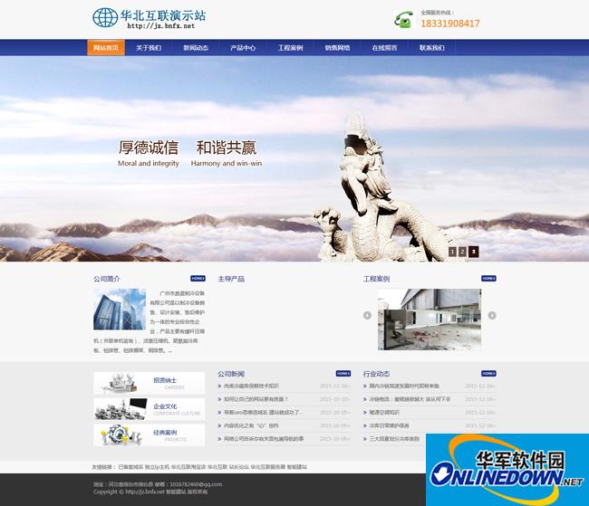 工业机械化工泵配件类企业网站织梦模板