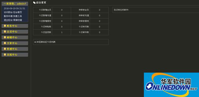 3M互助系统源码
