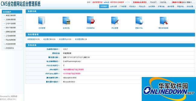 二元期权理财产品宣传网站免费源码