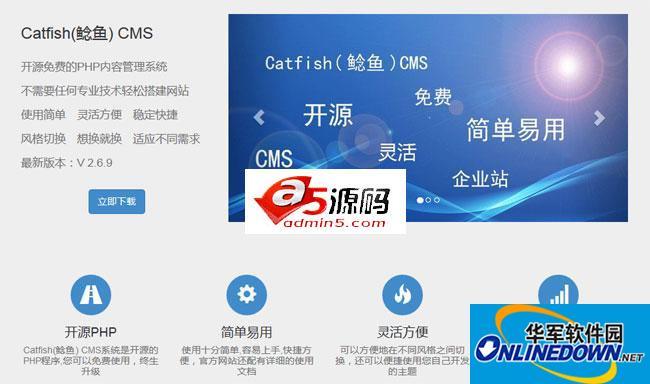 Catfish(鲶鱼) CMS 38147