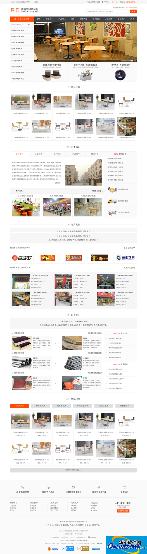 响应式HTML5大气家具行业商城类公司网站织梦模板 PC版