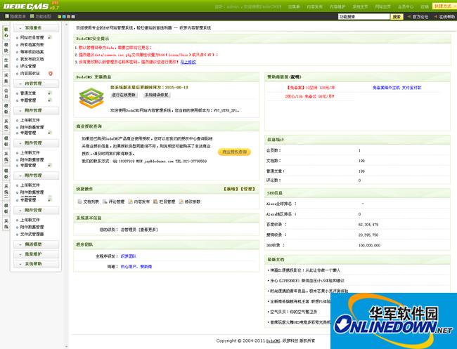 蓝色响应式机械螺丝设备行业网站HTM5模板(自适应移动设备)