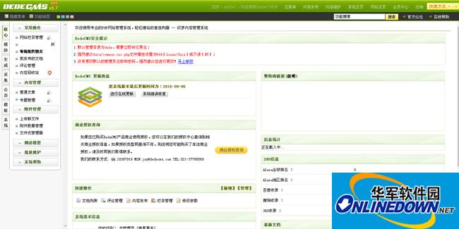 营销型汽车租赁类网站织梦模板(带手机端)