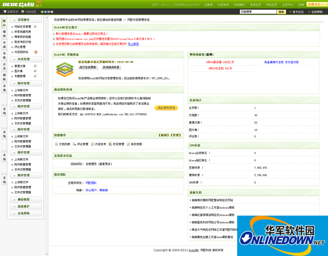 响应式卡片式设计静态加载网络营销模板(自适应手机端)
