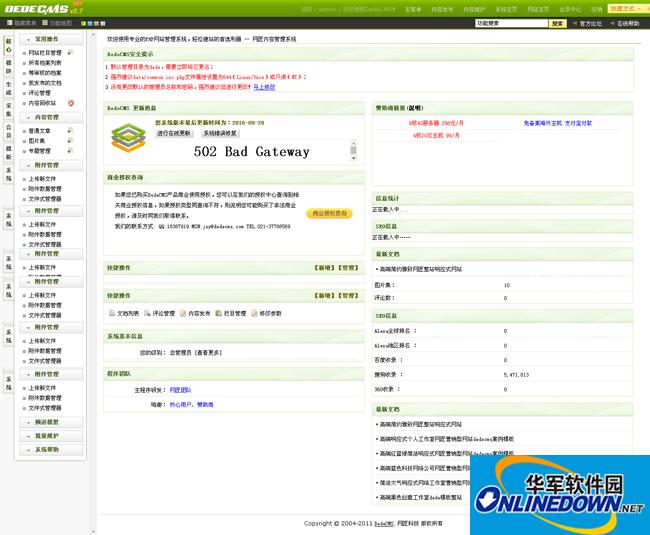 高端简洁响应式电子商务网站织梦dedecms模板