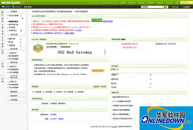 宽频响应式通用企业网站模板