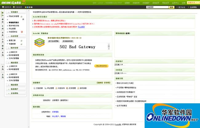 家政服务月嫂公司网站模板