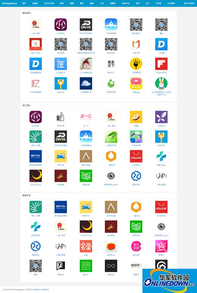 MiniAppStore小程序应用市场分发平台