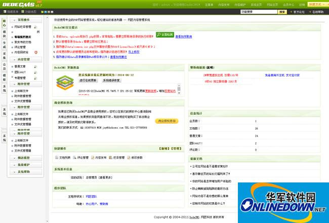 html5响应式交互装修企业网站织梦dedecms模板