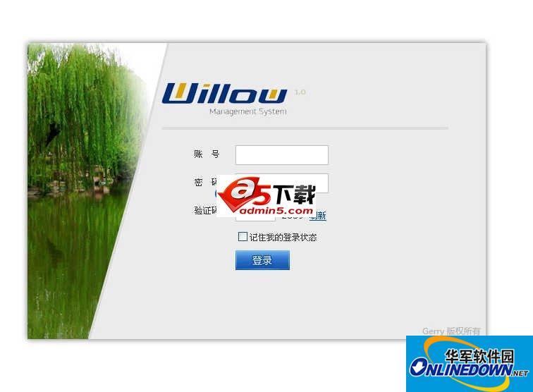 Willow后台管理系统