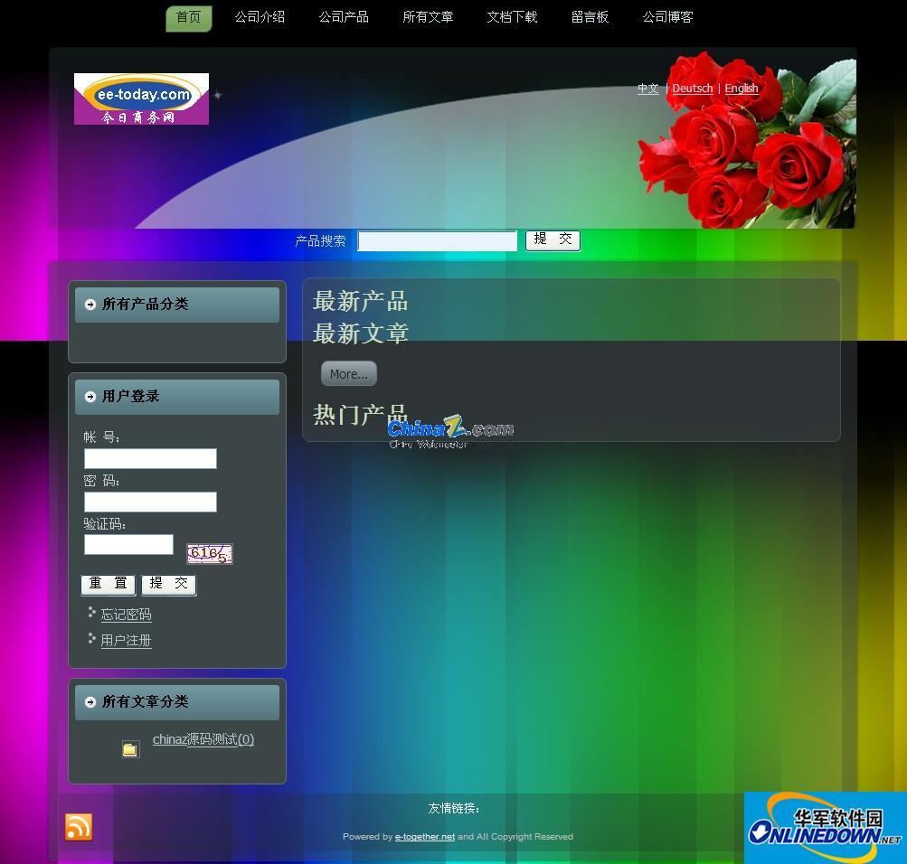 企业网站系统 eetoday