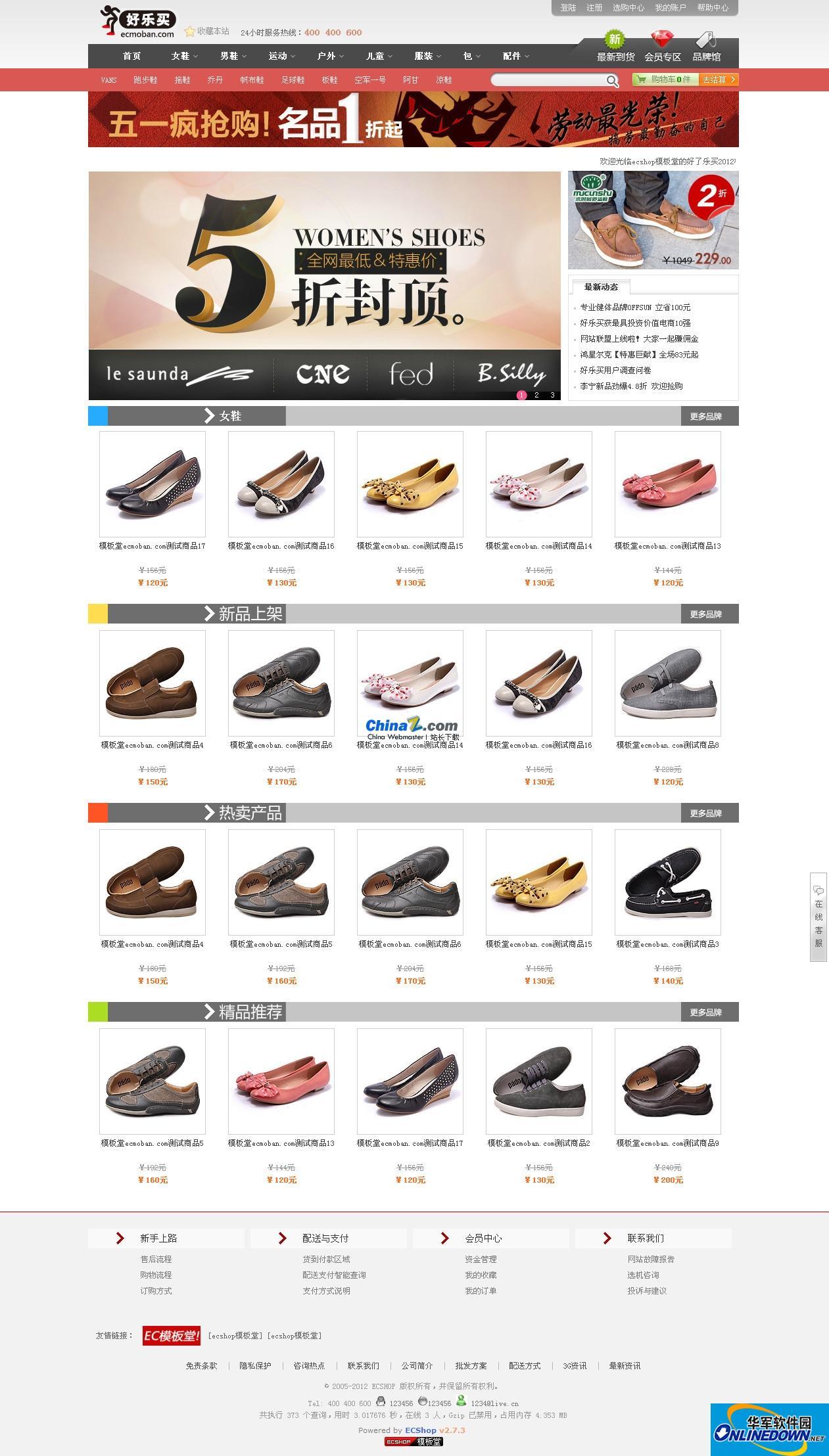 好乐买okbuy2012...