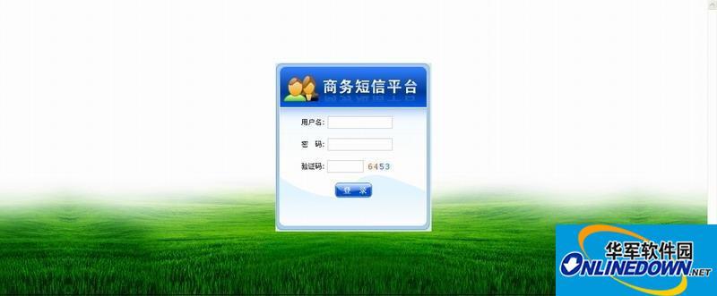 明网WEB短信平台(mingnet 1.0) PC版