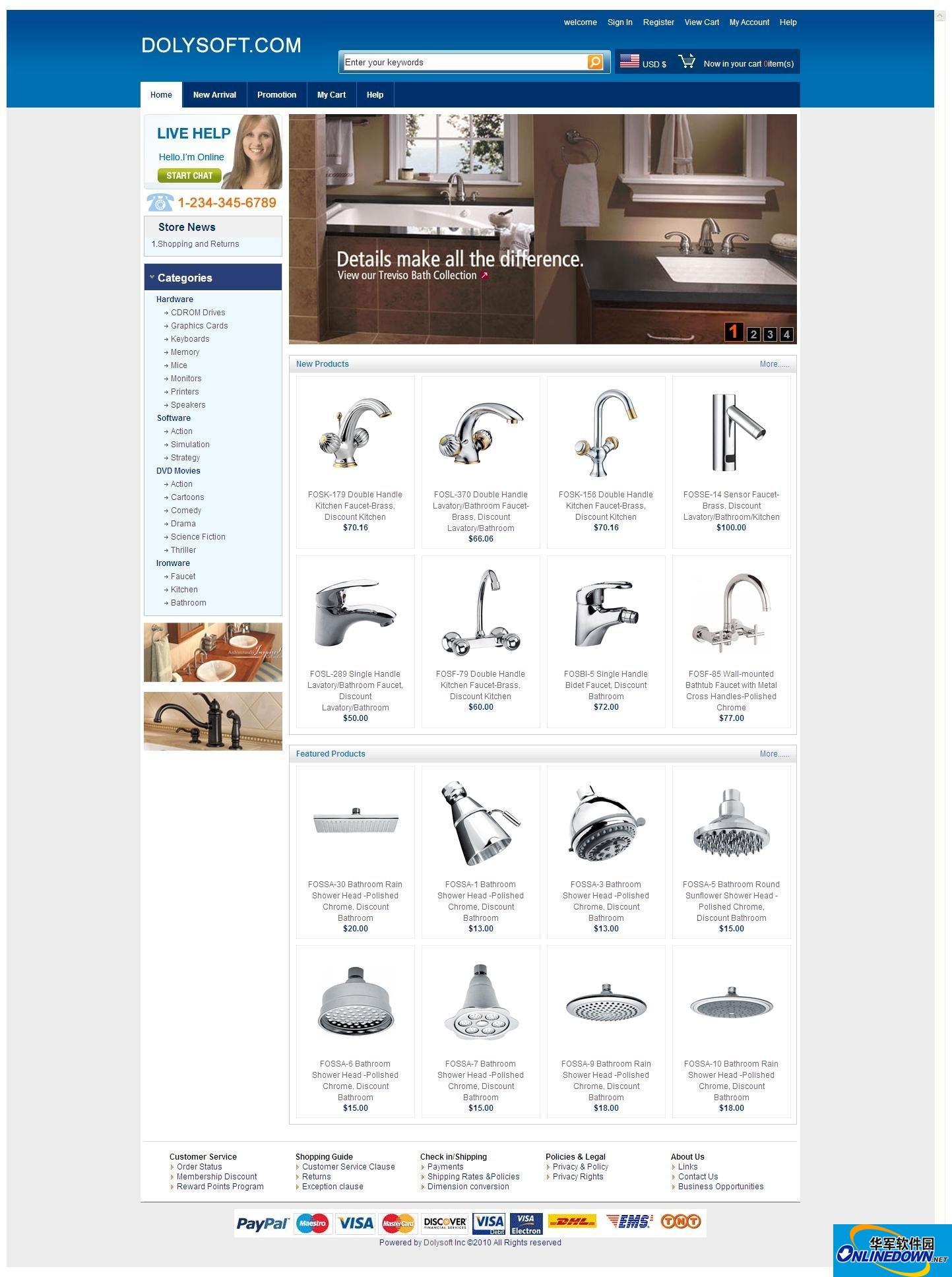 多瑞(doreesoft)外贸网店系统