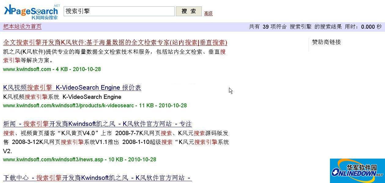 K风网页搜索系统 K-PageSearch Engine Version ersion v2.