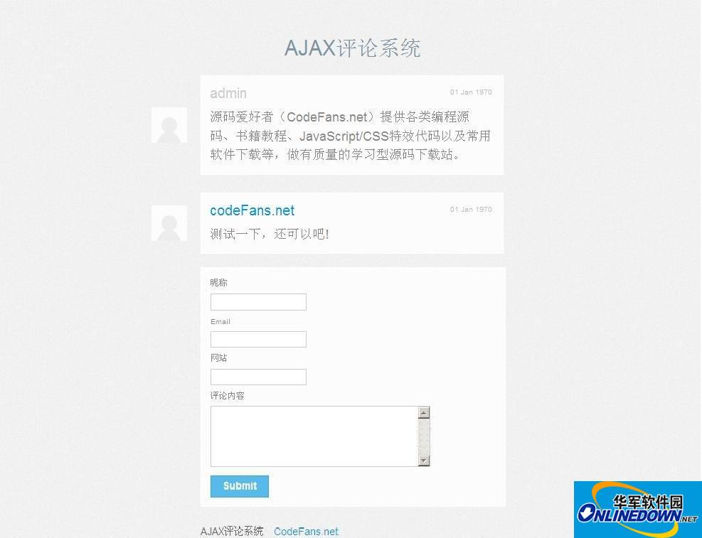 jQuery+PHP 实现Ajax评论系统
