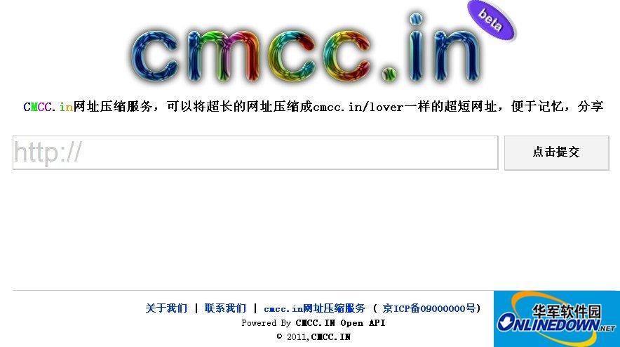 网站压缩转发系统 0.1 build 20110207