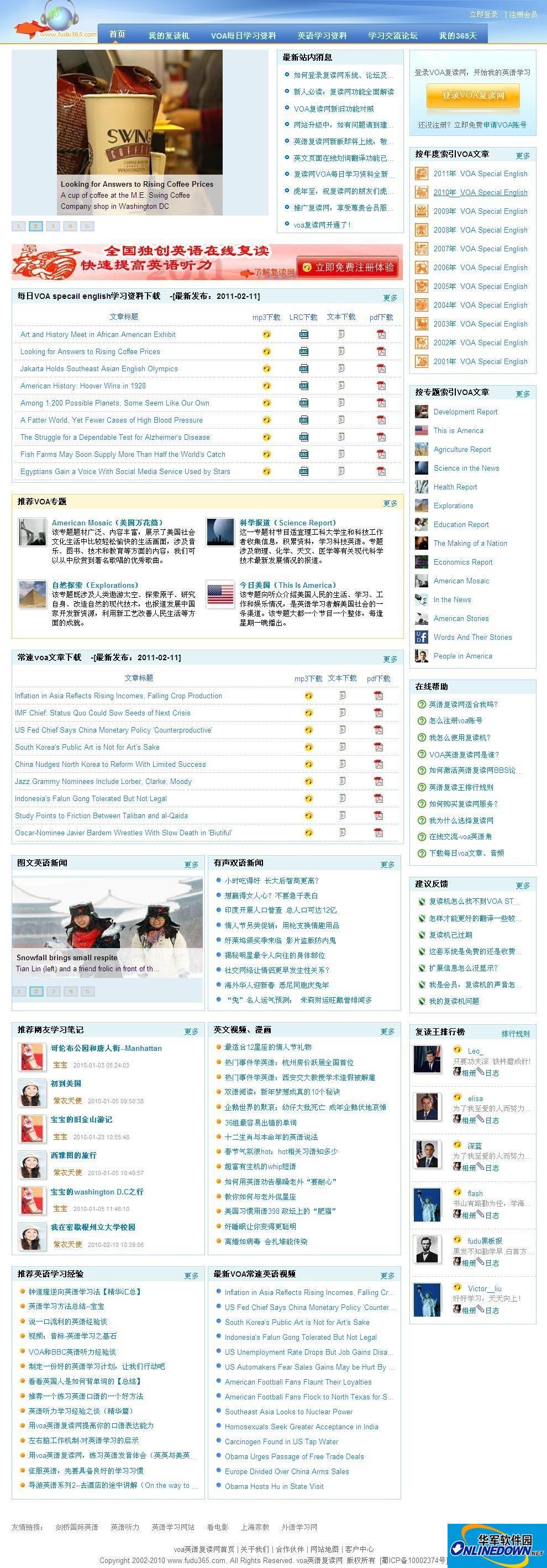 voa英语学习(英语听力)网站源码 1.1