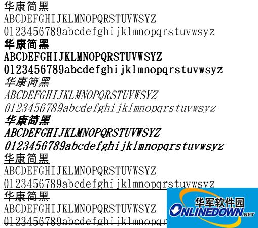 华康简黑-GB更新