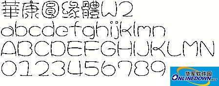华康圆缘体W2(繁) PC版