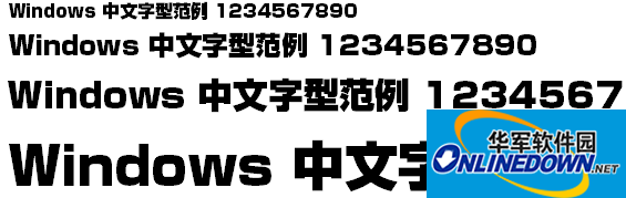 A-OTF-ShinGoPr6N-Ultra PC版