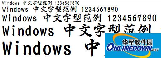 EPSON 太行書体B