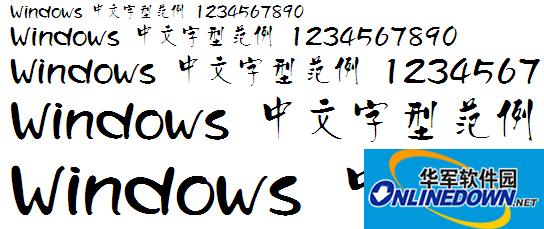 王汉宗豪海报繁 PC版