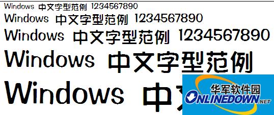 王汉宗儷海報 PC版