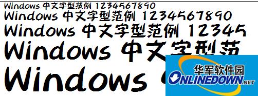 华康布丁繁体 PC版