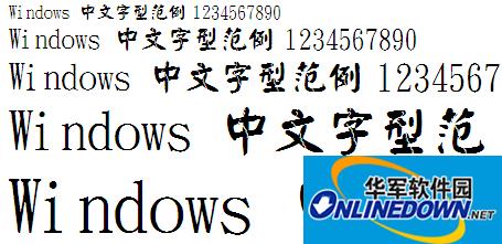 金梅顏楷破裂 PC版